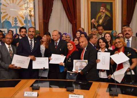 """محافظ القاهرة يعلن توصيات مؤتمر الشباب """"معا من أجل مصر"""""""