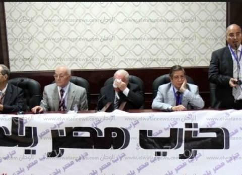 """""""مصر بلدي"""": مخطط """"المرتزقة"""" لن يفلح مهما طوروا من أساليبهم"""