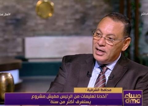 محافظ الشرقية: اعتماد 100 مليون جنيه لاستكمال مشروع كوبري شرويدة
