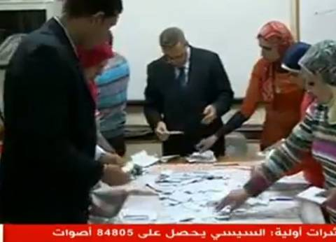 موجز الظهيرة| مؤشرات أولية بحصد السيسي 18.3 مليون صوت في 25 محافظة