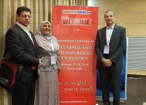 8 بحوث دولية لأمراض الدم لجامعة المنوفية بمؤتمر روما الدولي