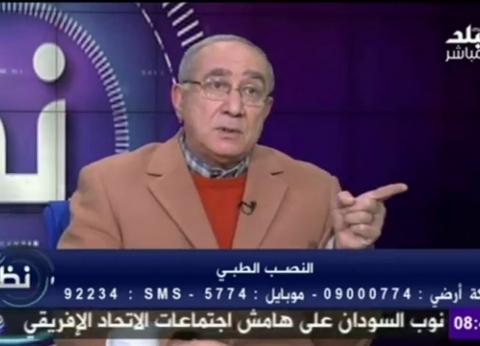"""الغزالي حرب: قانون المستشفيات الجامعية صدر في غيبة أعضاء """"التدريس"""""""
