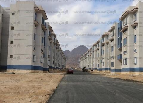 استلام مبدئي لـ496 وحدة سكنية بالرويسات في مدينة شرم الشيخ