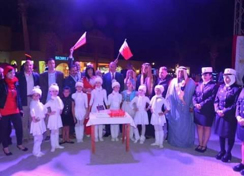 بالصور| محافظ البحر الأحمريشهد الاحتفال بالعيد الوطني لمملكة البحرين