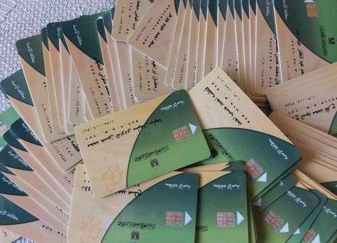 """""""التموين"""": استخراج أكثر من 10 آلاف بطاقة بالأقصر منذ يناير الماضي"""