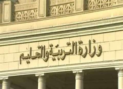 ندب 197 معلما لسد العجز بـ3 إدارات تعليمية في كفر الشيخ