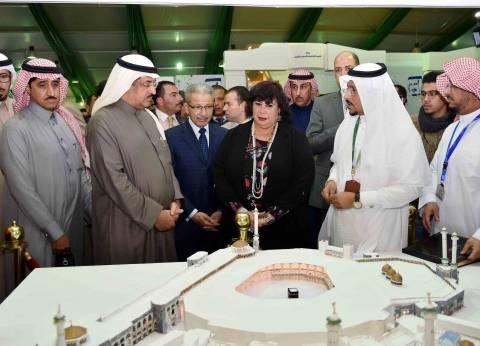 صور| وزير الثقافة تتفقد الجناح السعودي بمعرض الكتاب برفقة سفير المملكة