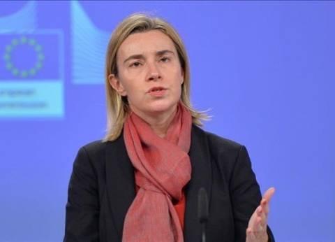 """موجيريني: ينبغي تسوية أزمة """"قره باج"""" في إطار القانون الدولي"""