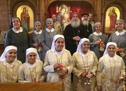 الأنبا غبريال يسيم 9 مكرسات جدد بدير بنات مريم في بني سويف