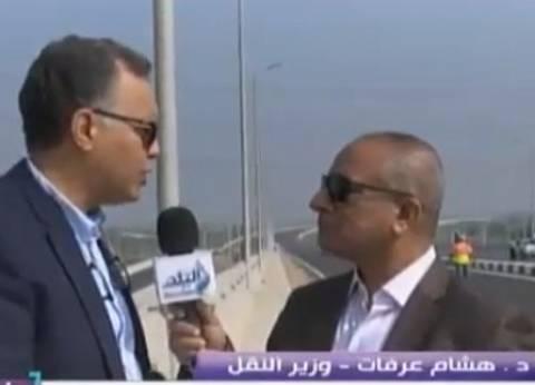 هشام عرفات: سيشعر المواطن بفرق رهيب بالسكة الحديد في 2020