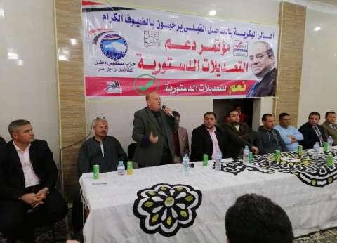 مؤتمر في قرية البكرية يدعو المواطنين على المشاركة بالاستفتاء