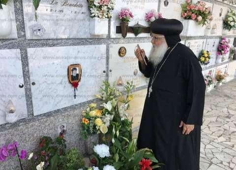 اسقف الشباب بالكنيسة القبطية الأرثوذكسية: الرب يحفظ بلادنا العزيزة