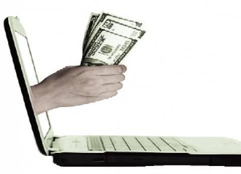 «الإنترنت».. طريق الشباب لـ«الربح السريع»: «مش كله شرعى»
