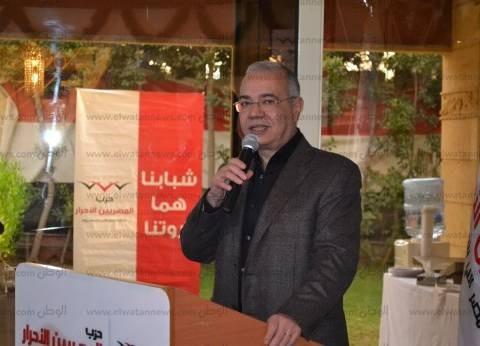 """رئيس """"المصريين الأحرار"""": إحياء ذكرى تحرير سيناء تخليد لأرواح الشهداء"""
