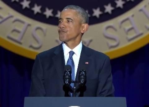 عاجل| أوباما في خطاب الوداع: أمريكا كافحت من أجل احتضان الجميع