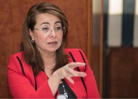 """""""التضامن"""" تبحث ترتيبات تصعيد حجاج الجمعيات إلى جبل عرفات"""