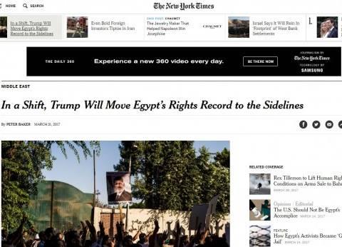 صحف أمريكية: «ترامب» يأمل إعادة تنشيط العلاقات والتعاون الأمنى والاقتصادى «حجر الزاوية»