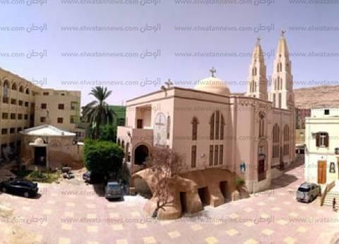 مطرانية المنيا تستنكر التظاهر ضدها وتطالب باحترام سيادة القانون