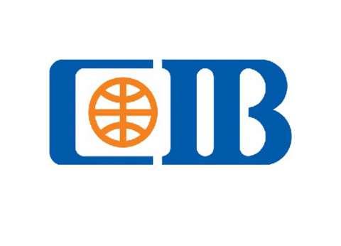 بنك quotCIBquot يعلن عن وظائف شاغرة.. تعرف على التفاصيل