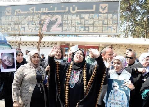 أهالي شهداء مذبحة بورسعيد يطالبون بتنفيذ حكم إعدام المتهمين