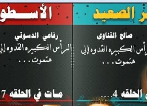 """بين موت الأسطورة وقناوي.. محمد رمضان يحول """"السوشيال ميديا"""" لسرادق عزاء"""