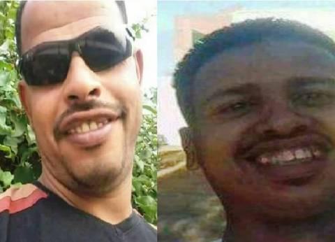 الكشف عن تفاصيل مقتل شابين في العطواني بأسوان