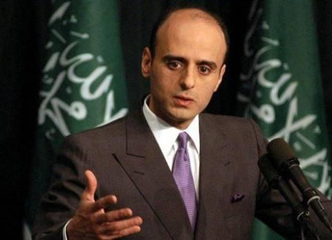 عاجل| وصول البعثة الدبلوماسية السعودية إلى دبي بعد إجلائها من إيران