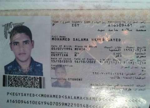 جثة جديدة لمصرى بصحراء طبرق ضمن المهاجرين غير الشرعيين إلى ليبيا