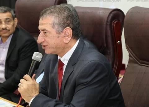 """""""زراعة كفر الشيخ"""" تعلن وظائف إشرافية شاغرة في المحافظة"""