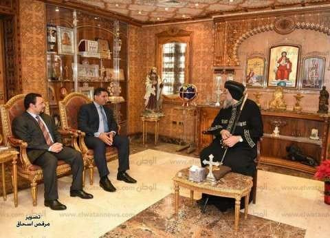 البابا تواضروس يستقبل السفير المصري لدى صربيا