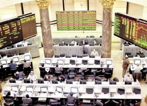 البورصة توقف 3 شركات بسبب القوائم المالية