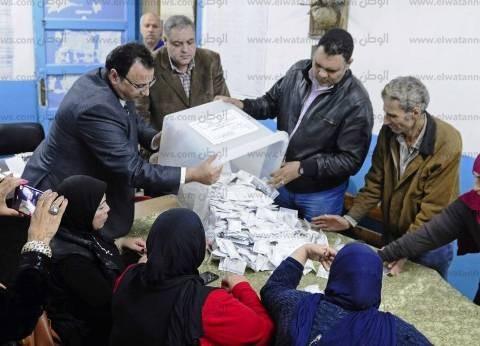 مؤشرات أولية| لجنة بالجيزة: 957 صوت للسيسي و 33 لموسى مصطفى
