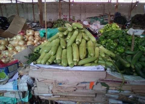 أسعار الخضراوات اليوم 30/7/2018