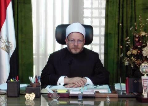 """مفتي الجمهورية: نفرة الحجيج من عرفات على مراحل """"جائزة شرعًا"""""""