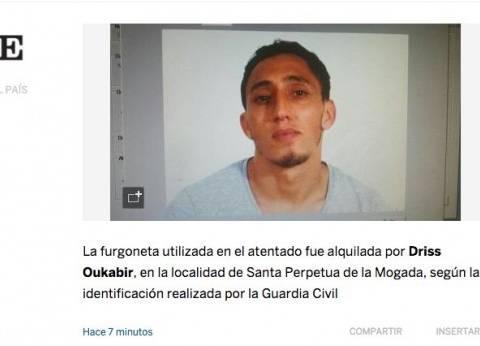 إلقاء القبض على مشتبه رابع في هجمات كاتالونيا