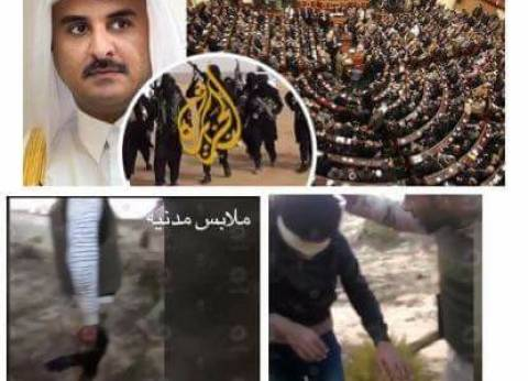 """""""العالمية للعلماء المسلمين"""" تستنكر بعد الإعلام القطري عن أدب الإسلام"""