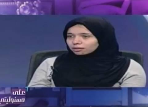 مريم الصاوي تتبرأ من أسرتها بعد اشتراكهم في أعمال إرهابية
