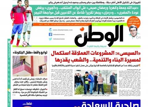 """في عدد """"الوطن"""" غدا.. عبدالله جمعة وكهربا ورمضان صبحي على أبواب المنتخب"""