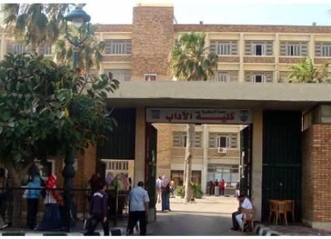 """تعيينات جديدة لأعضاء هيئة تدريس """"البحوث الطبية"""" بالإسكندرية"""