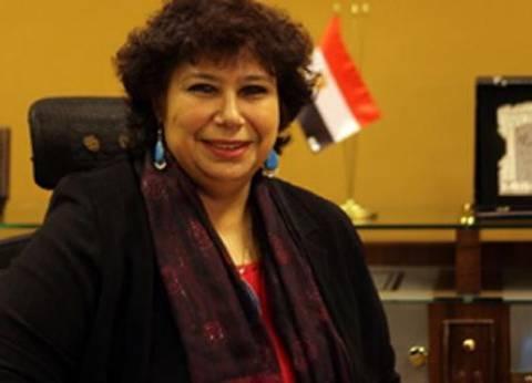 إيناس عبد الدايم تفتتح الدورة الـ49 لمعرض الكتاب بحضور عدد من الوزراء