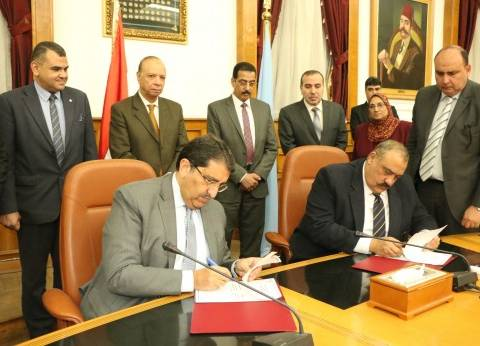 """""""القاهرة"""" توقع عقد خدمة التحصيل الإلكتروني لرسوم الخدمات الجماهيرية"""