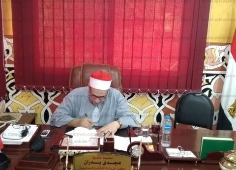"""""""أوقاف الإسماعيلية"""" تعلن ضوابط الاعتكاف بالمساجد في رمضان"""