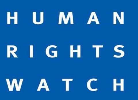 """""""رايتس ووتش"""" تدعم المثلية بلبنان.. وحقوقي: من أدوات حروب الجيل الرابع"""