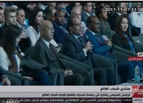 """السيسي لـ""""المصريين"""": أثق في وعيكم وذكائكم"""
