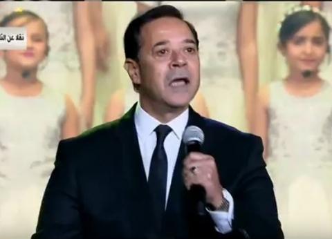مدحت صالح وأنغام يشاركان في الفقرة الغنائية بالندوة التثقيفية