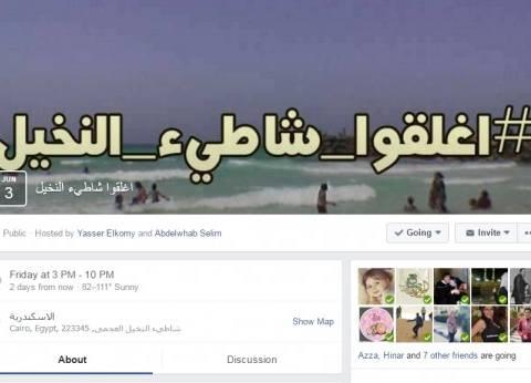 """بعد 18 يوما من غرقه.. طفو جثمان """"درغام"""" على شاطئ النخيل بالإسكندرية"""