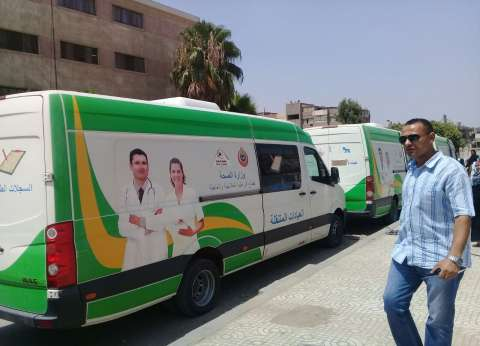 رئيس الحي: قافلة طبية تجوب شرق مدينة نصر لخدمة المواطنين