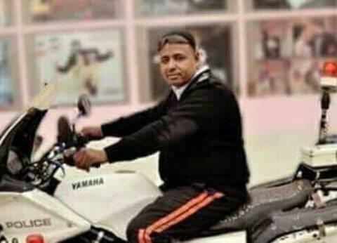 """صورة أمين الشرطة الذي استشهد في """"هجوم إسنا"""""""