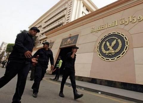 برلماني: إجرام الإرهابيين يزيد الشعب إصرارا وعزيمة على اقتلاع جذورهم