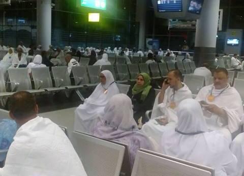 مصر للطيران تسيير 14 رحلة إلى القاهرة لنقل 3140 حاجا